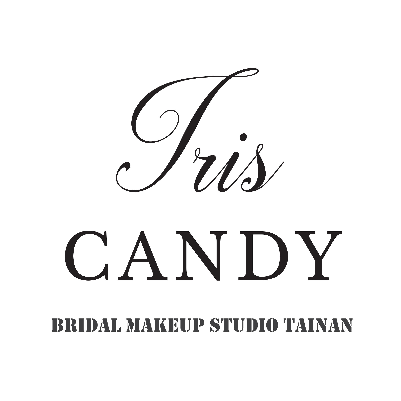 台南新秘糖糖-新娘秘書造型studio|台南新娘秘書Candy
